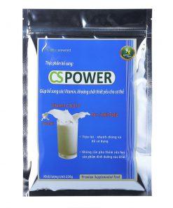 cs-power-220g (1)