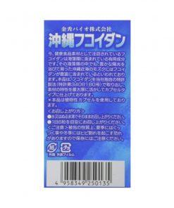 okinawa-fucoidan-nhat-ban-hop-xanh-180-vien (4)