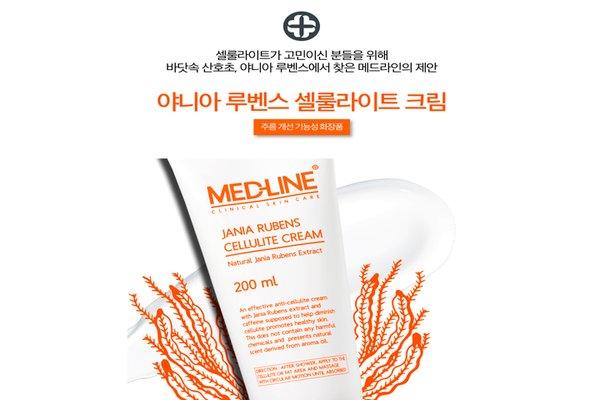 Kem Tan Mỡ Medline Jania Rubens Cellulite Cream Hàn Quốc