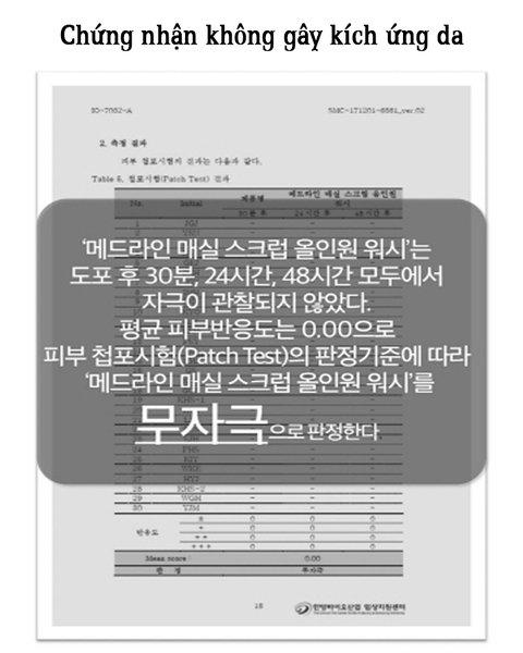 Kem Tẩy Tế Bào Medline Plum Scrub All in One Wash Hàn Quốc - 150 ml / Tuýp