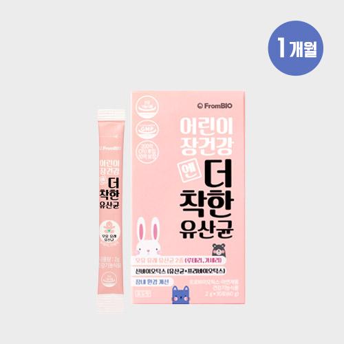 Lợi Khuẩn Acid Lactic Frombio 2g x 30 gói/hộp Hàn Quốc